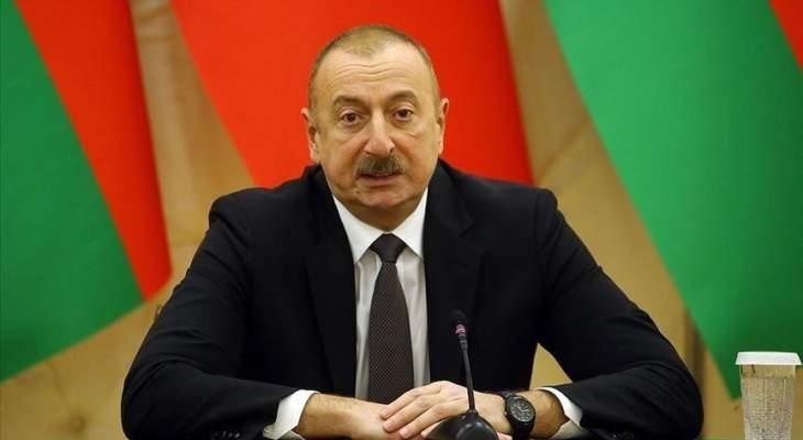 رئيس أذربيجان يعلن التفاوض حول فتح الاتصالات مع أرمينيا