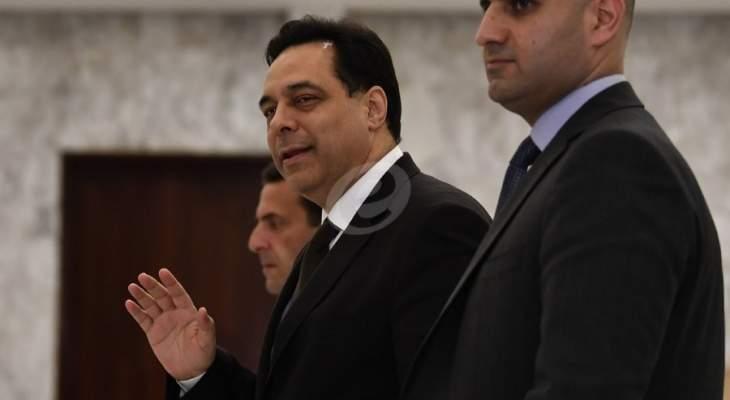 الشرق الأوسط: دياب لا يتناغم مع إصرار الرئيس عون على عقد جلسة للحكومة لإقرار الموازنة