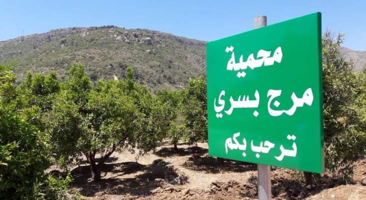 الحملة الوطنية لإنقاذ مرج بسري نفذت اعتصاما وأعلنت المنطقة محمية طبيعية