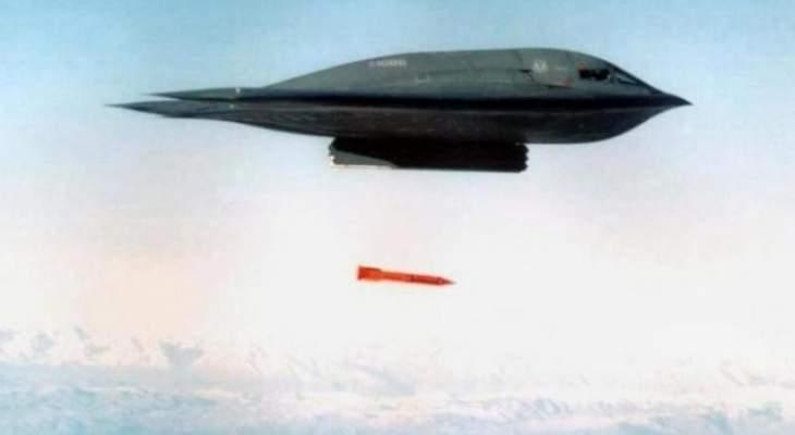 الجيش الأميركي اقترح ضرب الصين نووياً في 1958