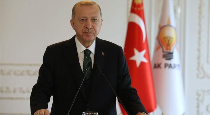 أردوغان: نواجه التهديدات على حدودنا ونكافح المنظمات الإرهابية بدعم شعبنا