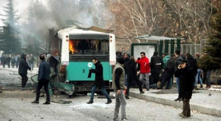 رويترز: مقتل 13 جنديا وإصابة 48 آخرين في تفجير ولاية قيصري بتركيا