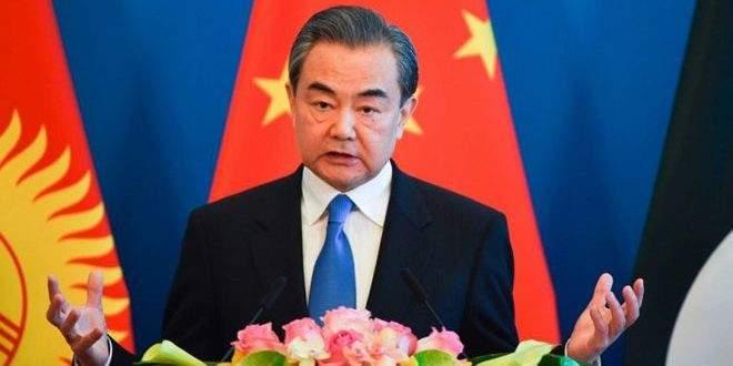 وزير الخارجية الصيني: نحن نقاوم بحزم التدخل السافر في شؤونها الداخلية