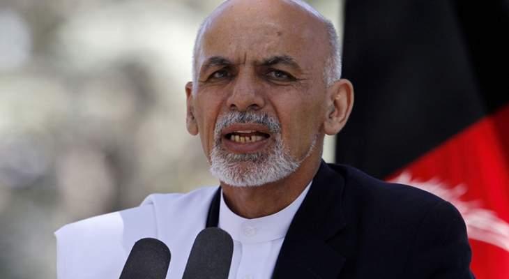 """رئيس أفغانستان أعلن الإفراج المشروط عن 3 من سجناء """"طالبان"""""""