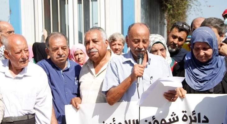 اعتصام فلسطيني أمام مقر الاونروا دعا لتمديد عمل الاونروا ودعمها