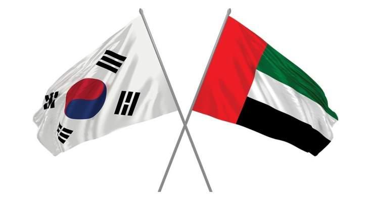اتفاق بين الإمارات وكوريا الجنوبية على 10 برامج تنموية جديدة للتعاون