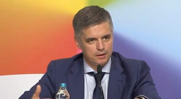 وزير خارجية أوكرانيا نفى تعرض زيلينسكي لضغط من ترامب
