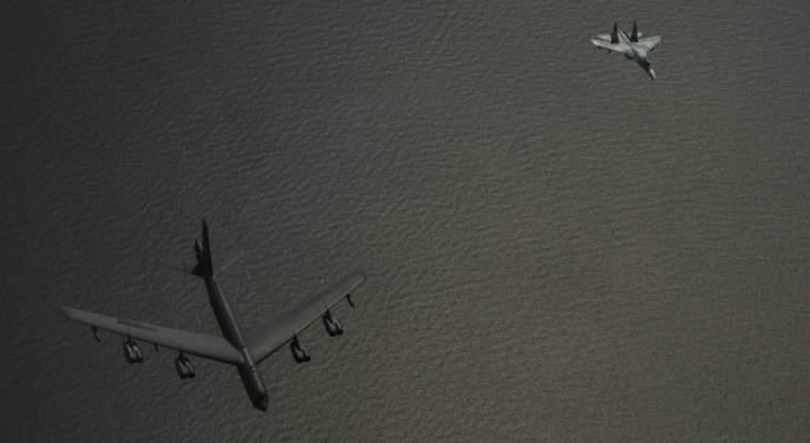 """لدفاع الروسية: مقاتلة """"سو-27"""" روسية اعترضت طائرة استطلاع أميركية"""