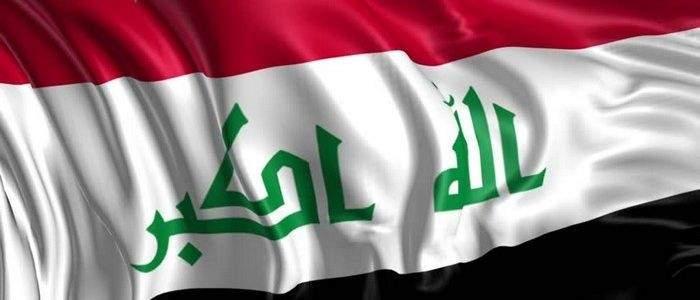 مقتل وجرح 14 عنصرا من الجيش العراقي والحشد العشائري بانفجار سيارة