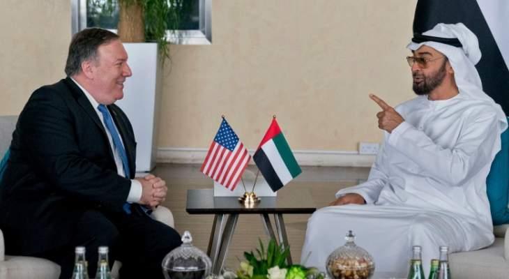 بن زايد وبومبيو بحثا بمعاهدة السلام والمستجدات في الخليج والشرق الأوسط