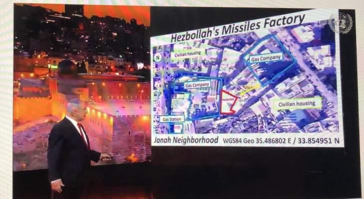 نتانياهو: قد يحدث انفجار في الجناح بسبب مستودعات الأسلحة السرية لحزب الله