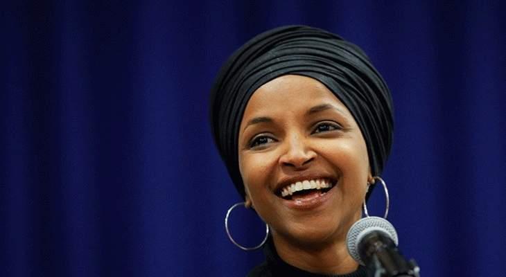 عضو الكونغرس إلهان عمر: الضربات الإسرائيلية على غزة عمل إرهابي