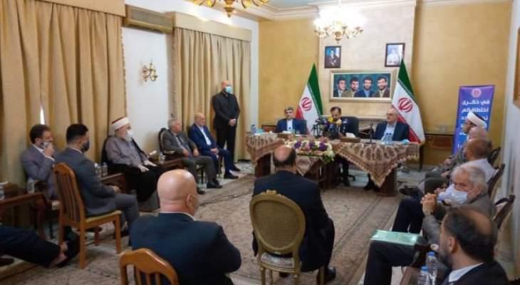 خليل ممثلا بري في ذكرى اختطاف الدبلوماسيين الإيرانيين: منحازون الى إيران في مواجهة التحديات الأميركية