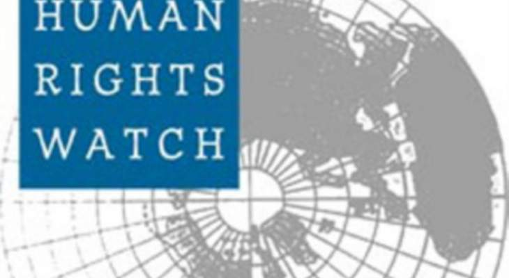 هيومن رايتس تتهم كردستان بالاعتداء على محتجين وصحافيين