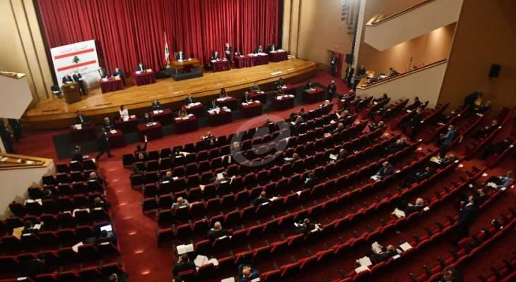 النشرة: إقرار اقتراح قانون تحديد آلية التعيين بالفئة الأولى في الإدارات العامة