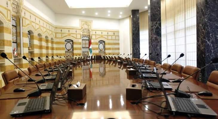 مصادر حكومية لرويترز: مجلس الوزراء يعقد جلسة الأحد لمناقشة كيفية الخروج من الأزمة