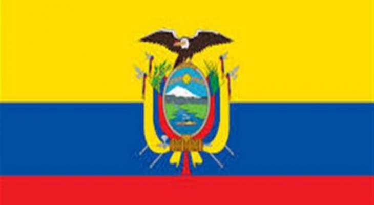 الرئيس الإكوادوري: اعلان حال الطوارئ في السجون بهدف إعادة النظام بعد أعمال الشغب