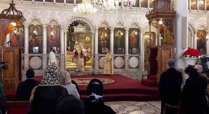 النشرة: قداس الهي في عيد رأس السنة الميلادية في الكاتدرائية المريمية بسوريا
