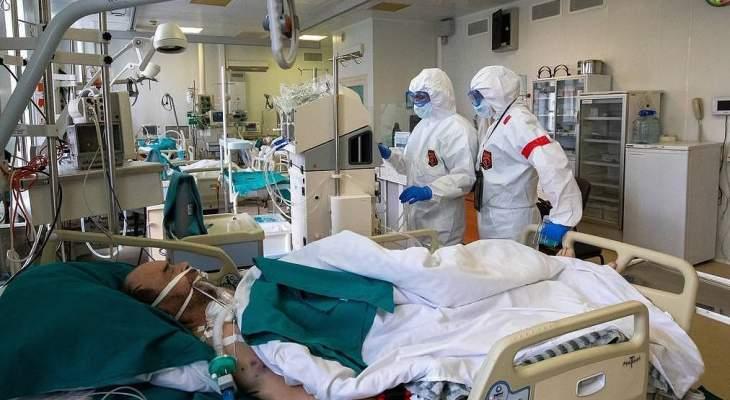 """440 وفاة و17378 إصابة جديدة بـ""""كورونا"""" في روسيا خلال الـ24 ساعة الماضية"""