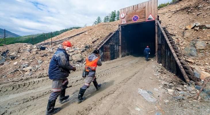 وسائل إعلام روسية: قتيل بانفجار في منجم ذهب شرقي روسيا