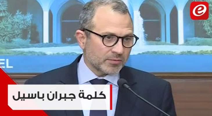 """كلمة رئيس """"التيار الوطني الحر"""" الوزير جبران باسيل من قصر بعبدا"""
