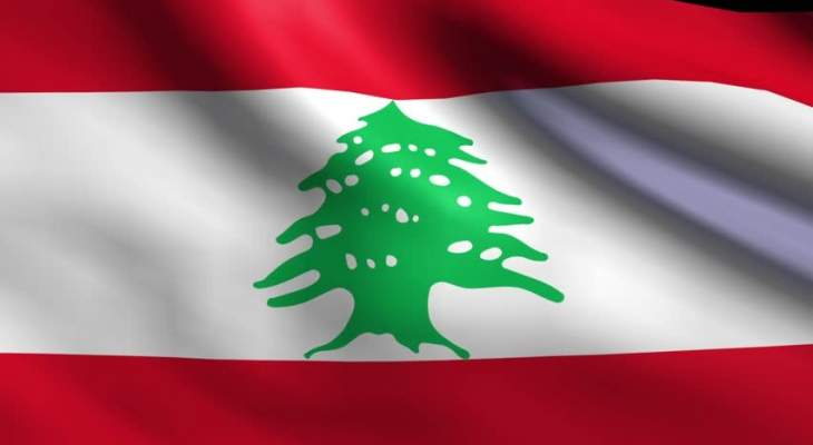 مصادر الشرق الأوسط: التزام الحكومة النأي بالنفس من شروط الحفاظ على الرعاية الدولية للبنان