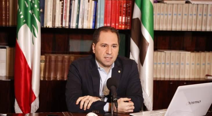 سامي الجميل: لكم مقاعدكم الكرتونية وحصاناتها ولنا ضميرنا