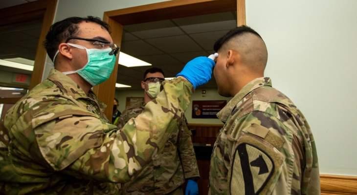 """مسؤول بالبنتاغون: ثلث العسكريين الأميركيين يرفضون تلقي لقاح """"كورونا"""""""