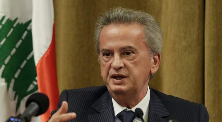 مصادر الأنباء: النائب العام السويسري لم يطلب استجواب سلامة بل إبلاغه بضرورة الحضور إلى سويسرا لاستجوابه