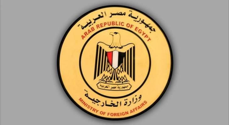 خارجية مصر دانت استهداف مطار أبها: للوقف الفوري لأي استهداف لأراضي السعودية