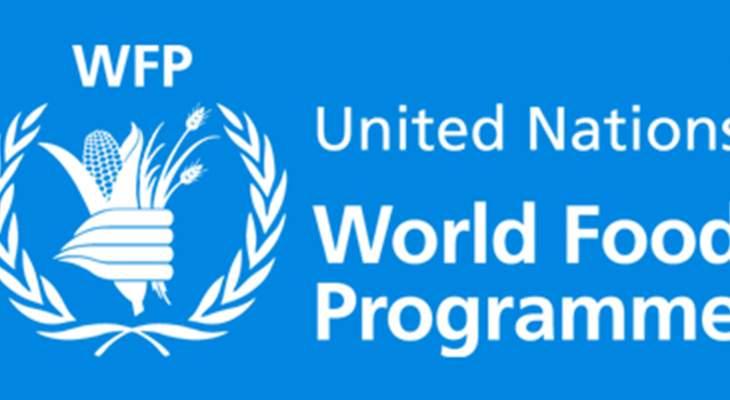 الأغذية العالمي: نحو 1.35 مليون شخص يعانون من انعدام الأمن الغذائي جنوب مدغشقر