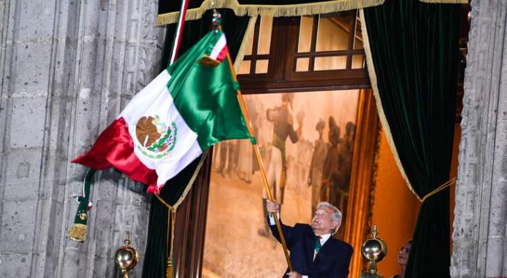 رئيس المكسيك إقترح تكتلاً في أميركا اللاتينية يحاكي الإتحاد الأوروبي