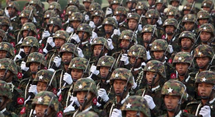 فرض عقوبات بريطانية وأميركية على شركات يملكها الجيش البورمي