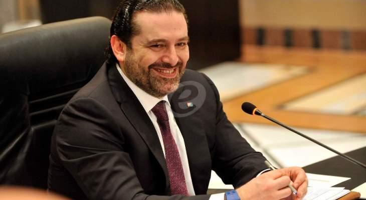"""الأخبار:""""مجموعة العشرين""""تجتمع سرا مع الحريري وتنقل له عتب الشارع السني"""