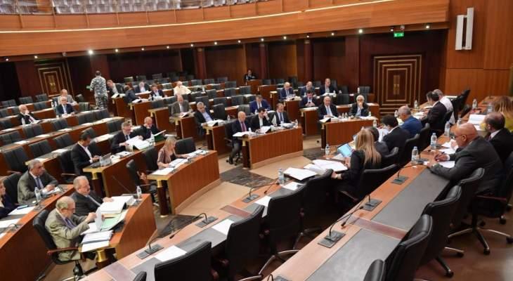بدء جلسة لجنة المال والموازنة المسائية لبحث وإقرار اعتمادات وزارة الأشغال