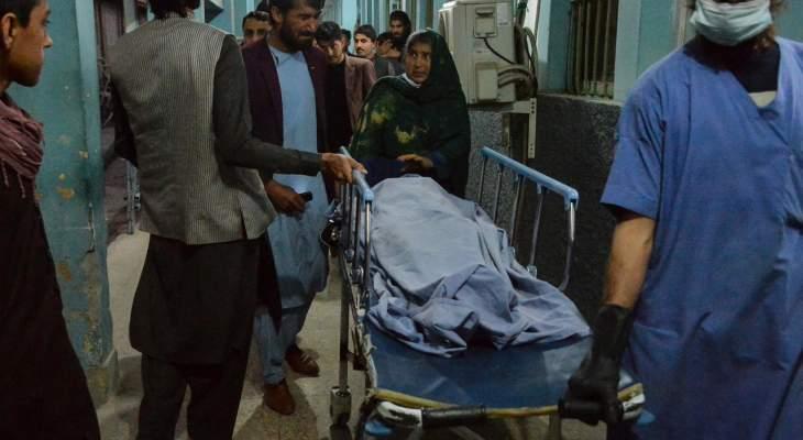 """تنظيم """"داعش"""" تبنى اغتيال ثلاث موظفات في محطة تلفزيونية في أفغانستان"""