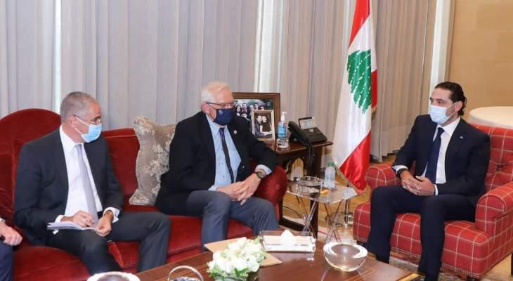 الحريري التقى بوريل وبحث معه آخر المستجدات السياسية