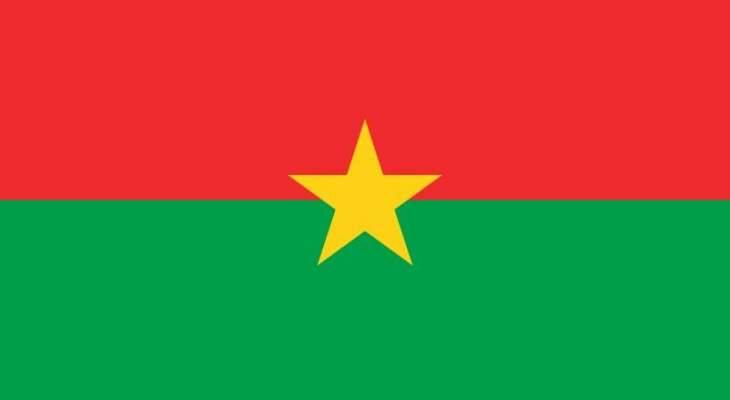 مصادر الـ أ.ف.ب: مقتل ستة مدنيين في هجوم في شمال بوركينا فاسو