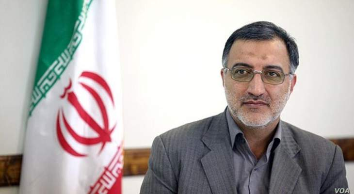 المرشح الإيراني علي رضا زاكاني يعلن انسحابه من السباق الرئاسي