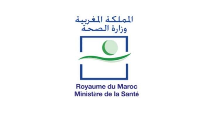 الصحة المغربية: 61 إصابة جديدة بكورونا ما يرفع العدد الإجمالي للحالات إلى 8132