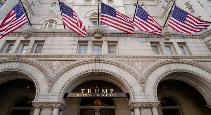 """""""أكسيوس"""": ترامب سيبيع فندقه في واشنطن المخطوط بحروف ذهبية"""