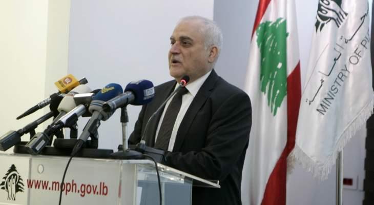 جبق نبه من مخاطر استمرار اللبنانيين في إهمال أمراضهم المزمنة
