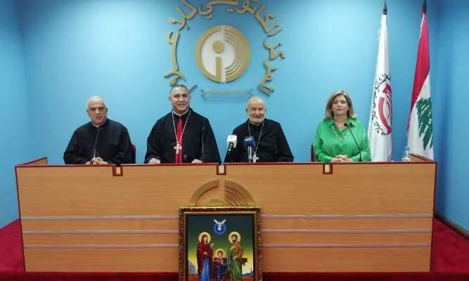 """المطران مراد شرح أيقونة """"العائلة المقدّسة للمشيئة الإلهيّة"""" وبرنامج مسيرة الحج في لبنان والشرق"""