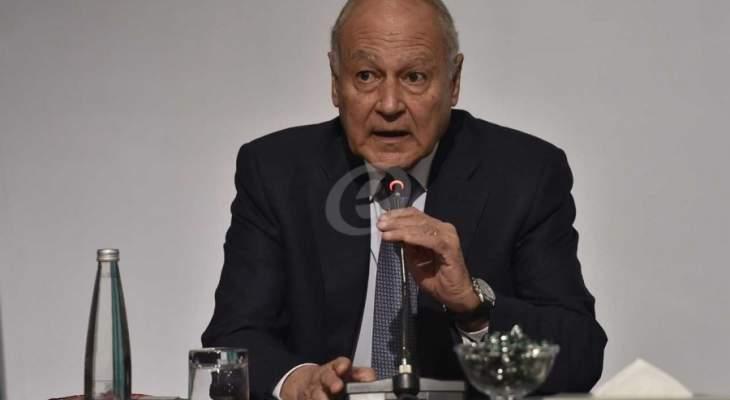 أبو الغيط سيتوجه الى المانيا للمشاركة بمؤتمر دولي لبحث الازمة الليبية
