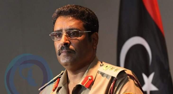 المسماري: طائرة أجنبية دون طيار انتهكت المجال الجوي الليبي أمس