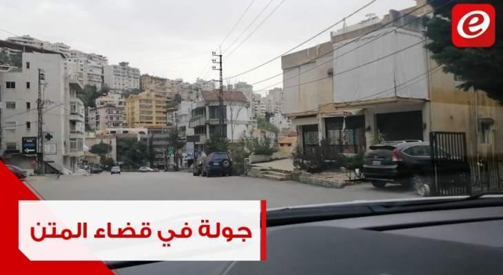 """تلفزيون """"النشرة"""" يجول في بعض قرى قضاء المتن...ما هي نسبة الالتزام بالتعبئة العامة؟"""