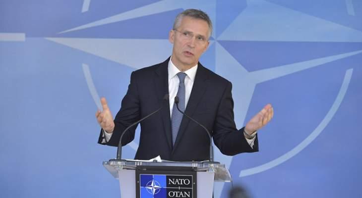 """ستولتنبرغ: يجب إجراء حوار مستمر بين """"الناتو"""" وروسيا"""