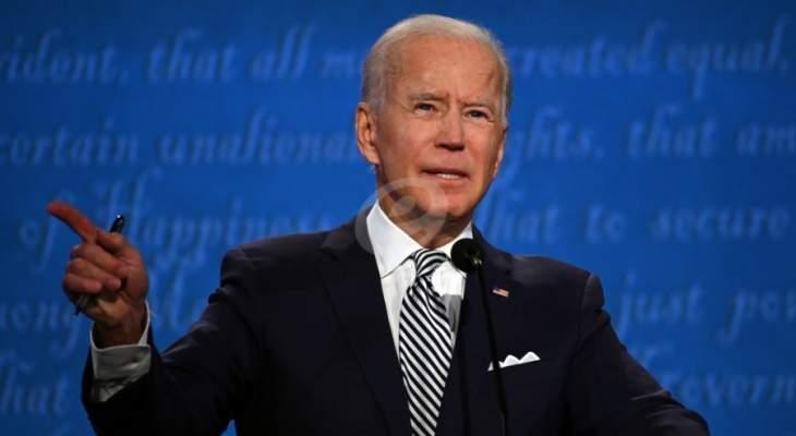 بايدن: لا ينبغي لأي رئيس تسببت أكاذيبه بوفاة 225 ألف أميركي أن يحافظ على وظيفته
