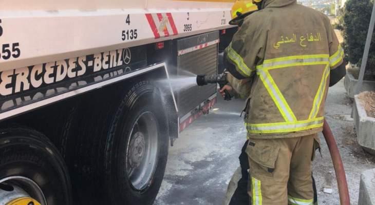الدفاع المدني: إخماد حريق داخل صهريج لنقل المازوت في الصفرا بكسروان