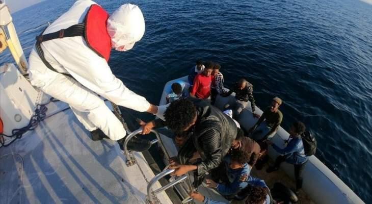 خفر السواحل التركي أنقذ 27 مهاجرا غير نظامي قبالة سواحل  قضاء ديديم